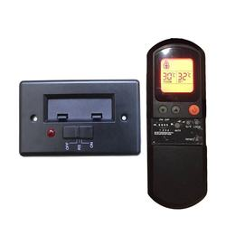 wifi remote controller 24V gas fireplace