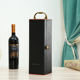 Luxury Black Faux Leather Wine Gift Box for single Wine Bottle with Accessories Holder in stock