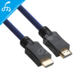 High speed 50 meter zhongshan KINDO hd video HDMI Cable 24K Gold Plated HDMI cable 1080P 2160P 3D 4K for PS3 HDTV