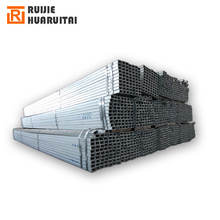 40x40 ms hollow section steel galvanized square pipe price, galvanized square& rectangular steel pipe