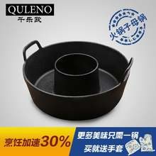 Cast iron fondue pot duck pot thicker forming one picture hotel shabu pot cooker Universal 30cm home