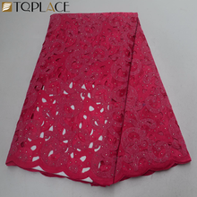 2019 latest high quality swiss voile lace in switzerland african cotton lace fabric for women cloth