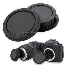 Rear Lens Cap and Body Cap for Nikon Nikkor F Mount