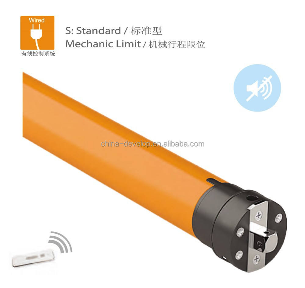 Stable quality and factory price tubular motor for awnings