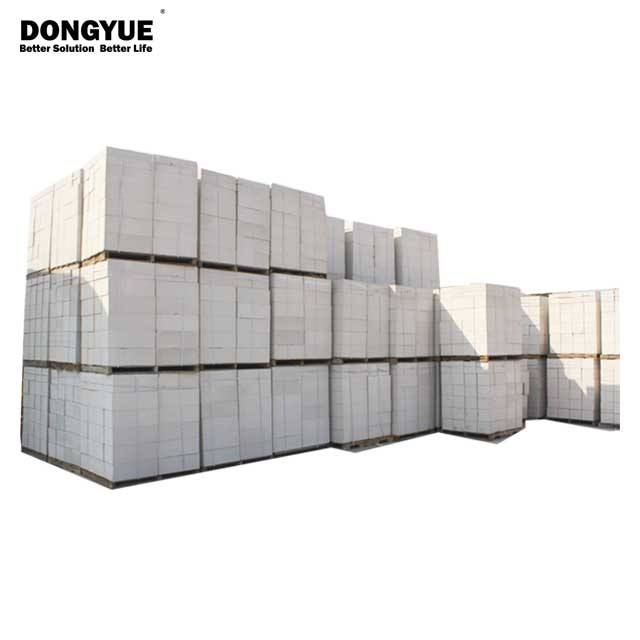 Light Weight Autoclave Aerated concrete and China top brand aac block factory