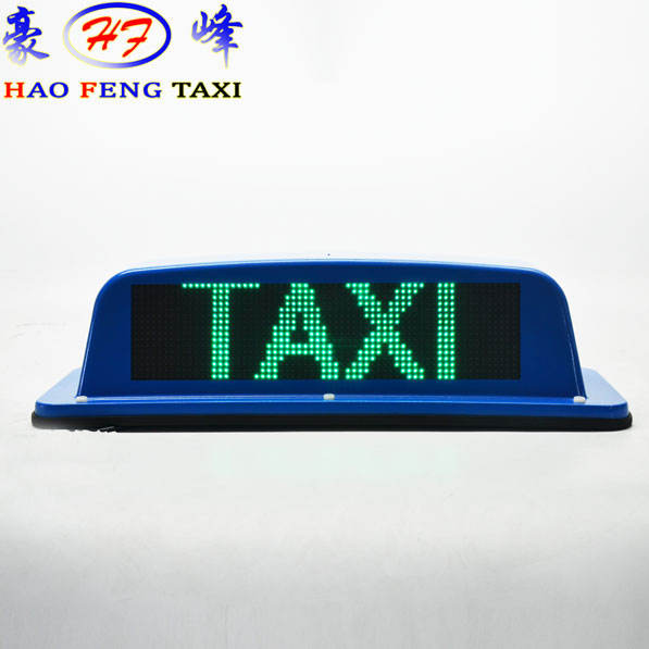 More style to choose top taxi light with strong magnets roof taxi sign