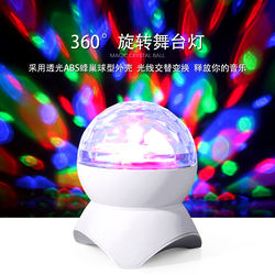 Mini Home Disco DJ Blue tooth Speaker with LED Strobe Bulb Changing Multi-Color Crystal Stage Light,Support Wireless Blue-tooth