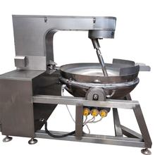 batch big industrial automatic food cooking pot mixer machine