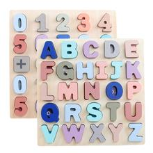 Early Childhood English Math Learning Cognition Letter of The Alphabet Peg Abc Puzzle toys Montessori Wooden toys