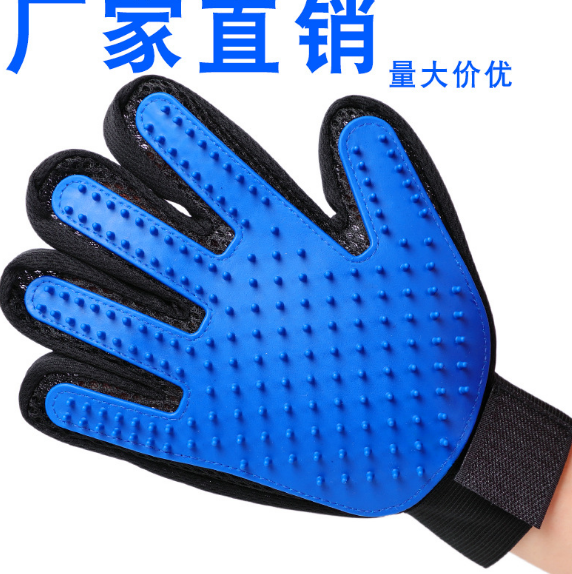 New Arrival Washing Gloves Dog Brush Pet Glove Grooming Glove