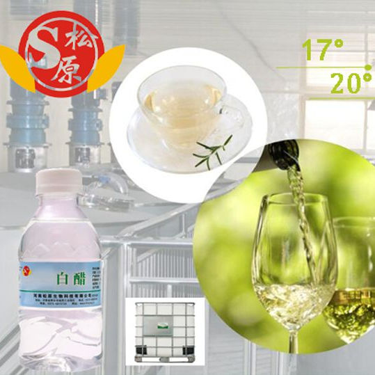 reliable supplier of Beverage Industrial Use 20% distilled white vinegar