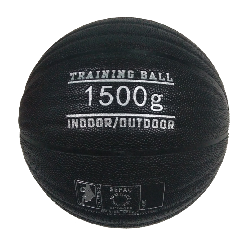 heavy outside basketball size 29.5 1500g overweight training basketball ball