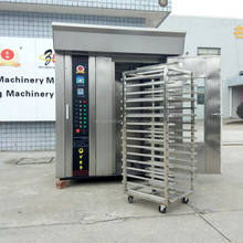 2019 High Quality commercial bakery oven / Industrial Automatic Bread Making Machine / cake baking oven