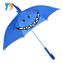 Cheap The Best Quality Sun Umbrella Child Kid Reflect umbrella with ear,Umbrella For Kid