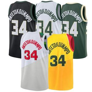 Customized Best Quality Stitched Giannis Antetokounmpo Jerseys