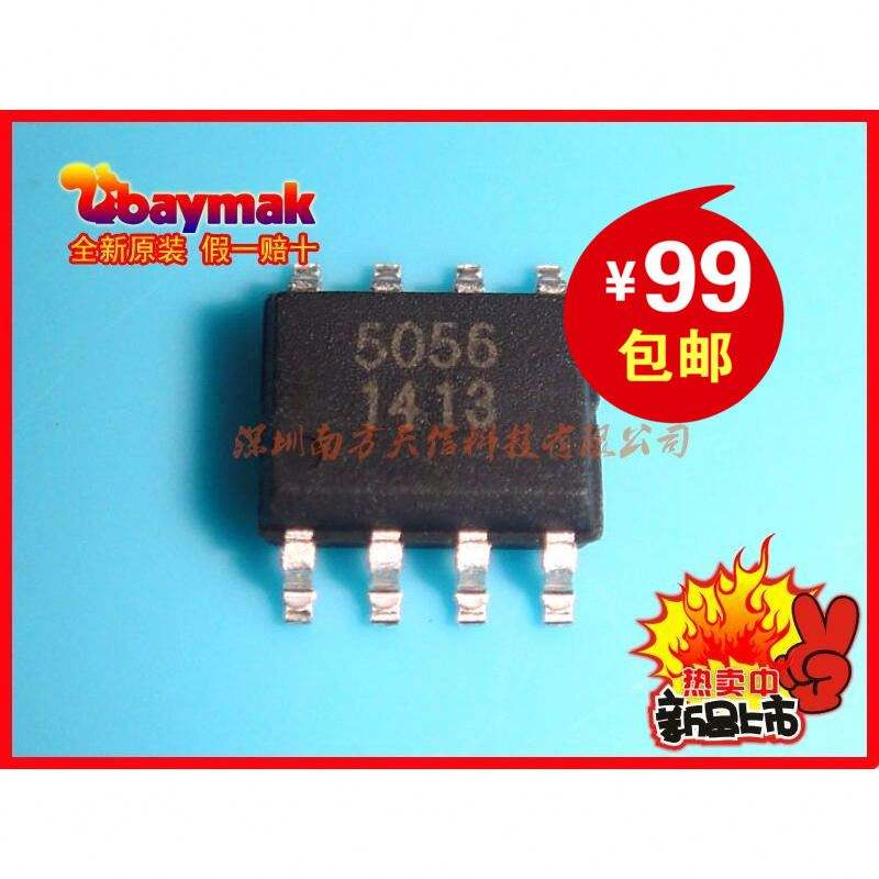 10PCS AP5056 5056 SOP-8 ic chip