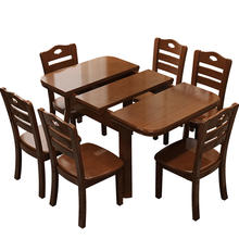 Antique style solid wood dining table and chairs