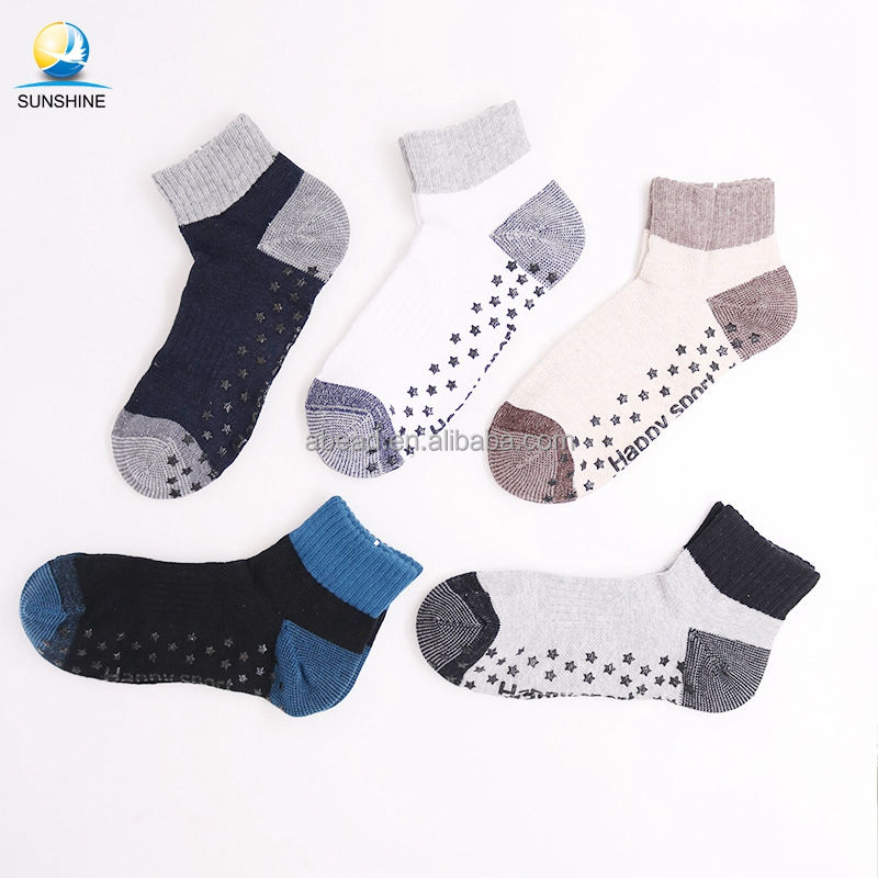 Outdoor Summer Latex Non Slip Ankle Socks Tennis Athletic Socks