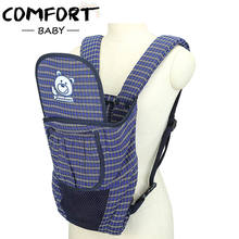 3 in 1 simple baby sling popular in Middle East baby carrier bag