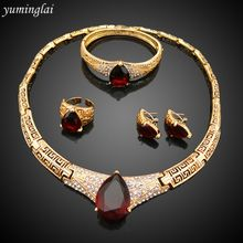 2016 high quality necklace jewelry set ,jewelry findings,brazilian gold jewelry wholesale