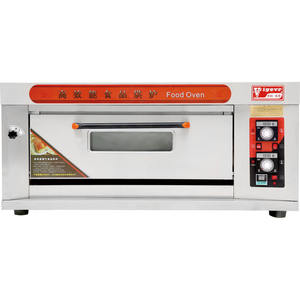 Vigevr Bakery Equipment Baking Machine Prices One Deck Gas Oven