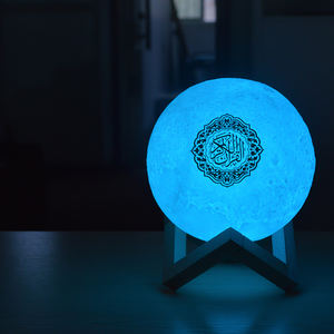 islamic quran mp3 gift touch lamp digital al quran speaker