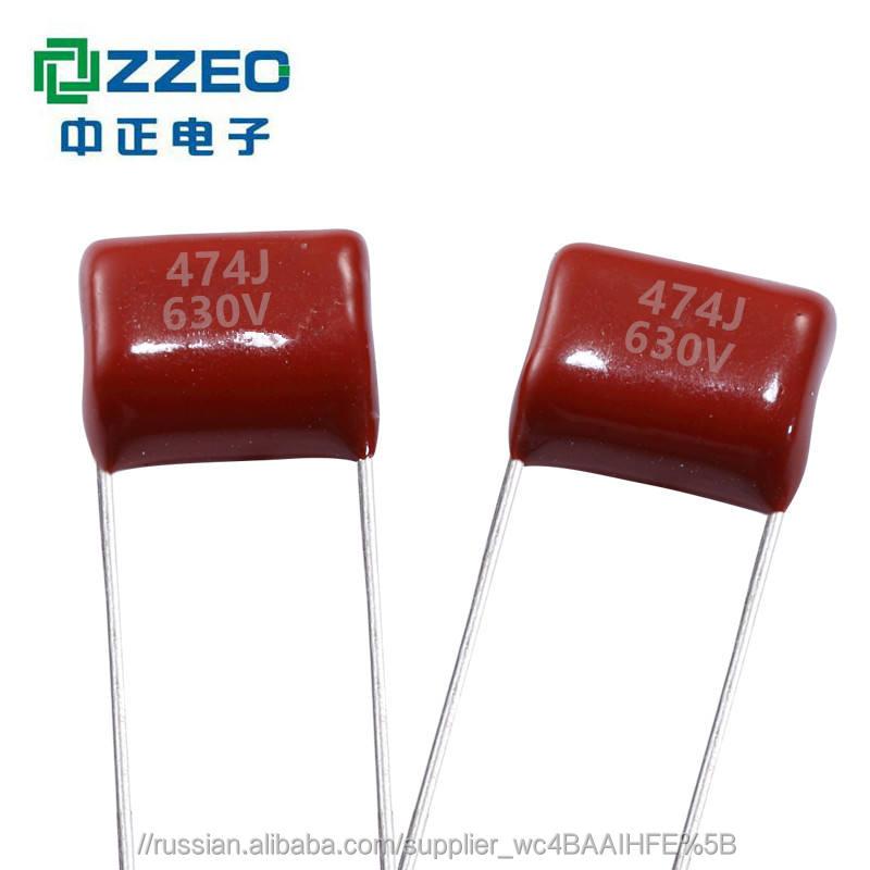 CBB21, 0,47 мкФ 630 В полипропилен mpp фильм конденсатор используется для постоянного и переменного тока импульсного больше цепи