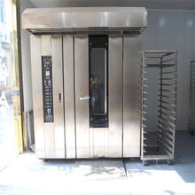 Shanghai gas baking oven ,electric oven
