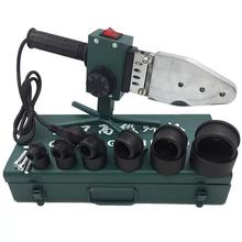 Hot selling ppr pipe socket fusion welding machine tool 600w,800w,1200w