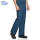 Super quality hospital uniform men nurse scrub pants