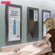 China hot sale 32 inch mirror digital signage motion sensor LG anti-fog waterproof advertising mirror for locker room