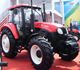 Alibaba Trade Assurance Tractor YTO Top Quality tractors for sale YTO X1254