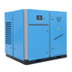 Good price of screw air compressor 15kw giant ghh rand