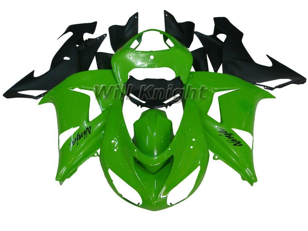 An Xin Motorcycle Green Rear Seat Cowl Passenger Pillion Fairing Tail Cover For Kawasaki Ninja ZX6R 2005-2006,Ninja ZX10R 2006-2007
