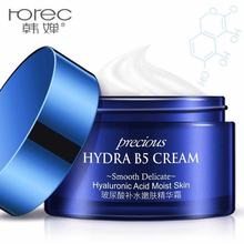 Hyaluronic Acid face Moisturizing Cream Hydra B5 cream
