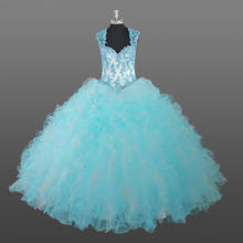 Plus Size Sweetheart Straps Bling Beads Western Pattern Blue Quinceanera Dresses Ball Gown