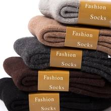 wholesale crew terry thick warm winter mens wool socks