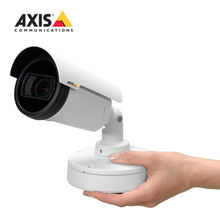 Supplier AXIS P1405-LE Mk II Network Camera for Fiixed Bullet Cameras
