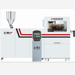Plastic Bottle Cap Making Machine Price