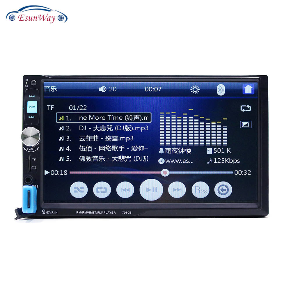 2 Din Car Radio MP5 Player 7''HD Touch Screen Bluetooth Phone Radio Stereo FM/MP3/MP4/Audio/Video/USB Auto Electronics