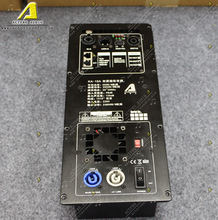 Actpro audio active speakers high power  amplifier module with DS module multichannel digital amplifier module