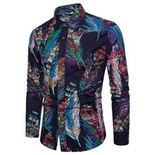 Factory direct fashion design slim long sleeve printed men dress shirts