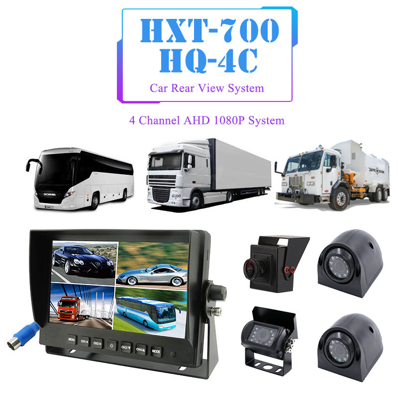 AHD Video Recorder Shield Cable School Bus CCTV System