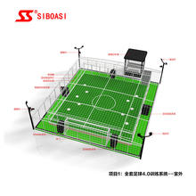 Siboasi great project automatic football ball machine 100-400m2 court 4.0 training system