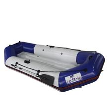 3.2m PVC Inflatable Kayak Rowing Boat Rigid Inflatable Raft Boat