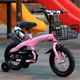 beautiful lovely 16 inch bike/2017 buy kids bicycle online kids cycle with basket/wholesale 4 cycle bicycle for baby