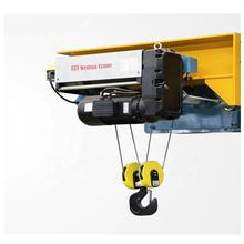 Weihua Electric Girder Hoist 50 Ton New Design Double Beam Overhead Crane Trolley