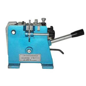 SZ-2T riland welding machine for wire