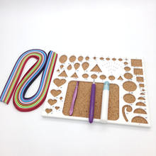China High Quality Quilling Sets Advanced Pack