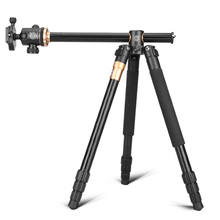 Q999H Multifunction Aluminium Horizontal Camera Tripod Monopod with Ball Head Center Column for DV DSLR
